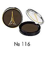 VS Petits Jeux - Тени для век одинарные стойкие (116-темный шоколад), 3,5