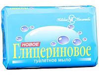 Туалетное мыло Новое Глицериновое 90 г.