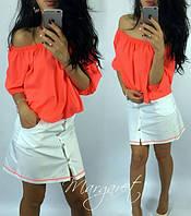 Костюм яркий женский блуза с открытыми плечами и юбка SMd252