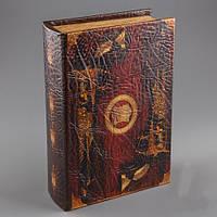 "Книга-сейф ""Пистолеты"" 26х17х5 см подарок настоящему мужчине"
