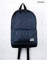 Рюкзак staff камуфляжный