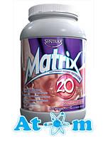 Протеин - Matrix 5.0 - Syntrax - 980 гр