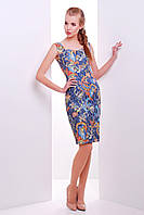 Платье для девушек в синем цвете | Платье Ленара без рукавов