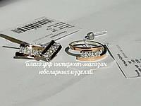 Серебряные серьги и кольцо с золотыми пластинами