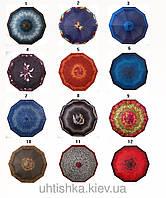 Женский зонт Star Rain полуавтомат, 8 спиц, цвет в ассортименте