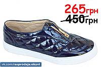 Слипоны мокасины туфли женские на платформе темно синие модель 2016