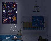 Ковер детский Arte Espina Kids (Нидерланды) 3144-50