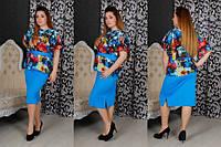 Женский модный костюм  с юбкой Луиза (Батал)