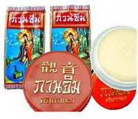 Kuan Im Whitening face cream, 3 g Крем для отбеливания с жемчужным порошком.  RBA /0-73