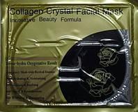 Коллагенова Кристаллическая маска для лица RBA /0-76
