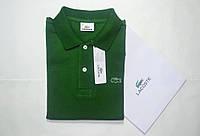 Футболка оригинальная поло мужская Polo Lacoste (Поло Лакост) зелёная