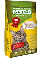 Корм сухой для котов Муся (Украина) с курицей 10 кг