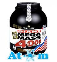 Гейнер - Weider - Mega Mass 4000 - 3000 гр