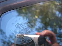 Стекло лобовое ВАЗ 2109 с бирюзовым светофильтром