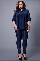 Шифоновая блузка темно-синяя в большом размере