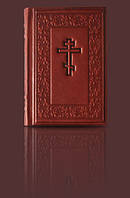 Библия средняя (17*11*3)