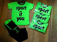 Детский стильный костюм для девочек и мальчиков: футболка и штаны (Полномеры) (4 цвета)