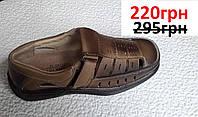 Босоножки сандалии мужские летние