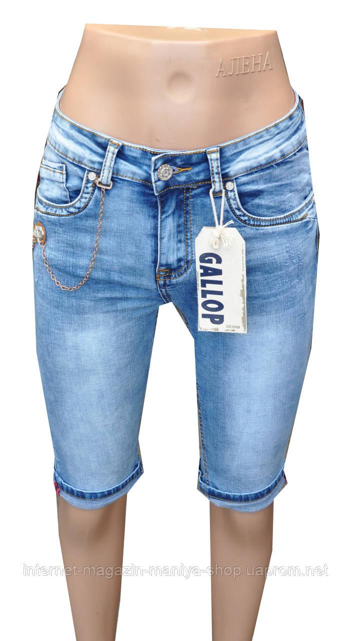 Бриджи женские джинсовые Gallop c цепочкой