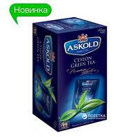 Чай зеленый пакетированный Askold Ceylon Green Tea 25 пакетиков