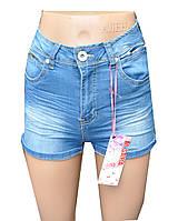 Шорты женские джинсовые с высокой посадкой