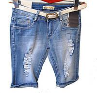 Бриджи женские джинсовые рваные + ремень