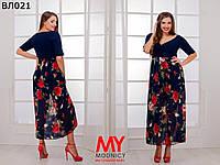 Женское платье миди с цветами 48-54