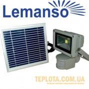 Светодиодный прожектор Lemanso LED на солнечной батарее, датчик движения и аккумулятор 10W 6500K 800Lm IP65 (LMP9-10)