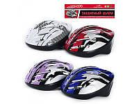 Детский защитный шлем MS 0033 Profi, 5 цветов