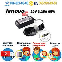 Адаптер питания для ноутбука Lenovo IdeaPad V100 , V560 , V570