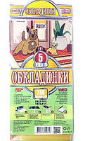 Обложки для учебников Tascom 5 кл NEO 200 мкм / 30 2004-НЕ