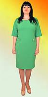 Однотонное классическое женское платье
