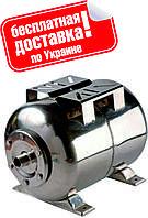 Гидроаккумулятор дпя систем водоснабжения CRISTAL 100L. 10bar . нержавейка