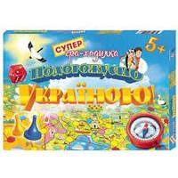 Настольная  игра Путешествуем Украиной