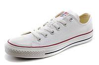 Мужские кеды Converse All Star (White)