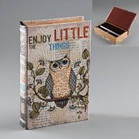 "Книга-сейф ""Маленький мир"" 26х17х5 см"