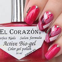 Лечебный цветной био гель El Corazon 423/582 El Corazon без сушки под лампой