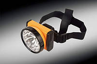 Налобный Фонарик SF 8320 светодиодный фонарь на лоб