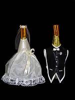 """Украшение на шампанское """" Жених Невеста"""" Шелк шампань"""