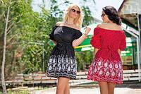 Платье в мелкий горошек на плечи 04/211