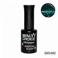 Гель-лак с мерцанием Magical Flash 10 мл Beauty Choice LDV GVS-042/94-1