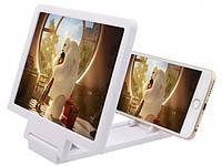 Увиличитель экрана 3D для смартфона,телефона, планшета zoom. Бесплатная доставка Укрпочтой
