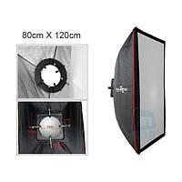 Софт-бокс (softbox) Blazzeo SB80120, 80x120 см.