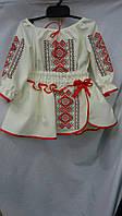 Детский костюм для девочки в украинском стиле