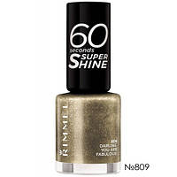 RM 60 Seconds - Лак для ногтей (809-Darling, You Are Fabulous!), 8  мл