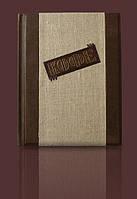 """Книга """"Кофе"""" торжество многообразия"""