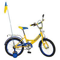 Детский велосипед двухколесный Profi 18 дюймов P1849UK-2