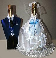"""Украшение на шампанское органза """"Жених и невеста """"  бело-голубое"""