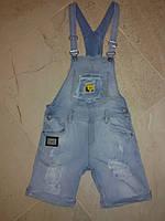 Комбинезон джинсовый шортами Liuzin 0502