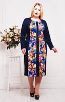 Красивое платье прилегающего силуэта  Большие размеры